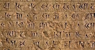 مطالعات روند شکل گیری خط در ایران باستان تا دوره ساسانیان