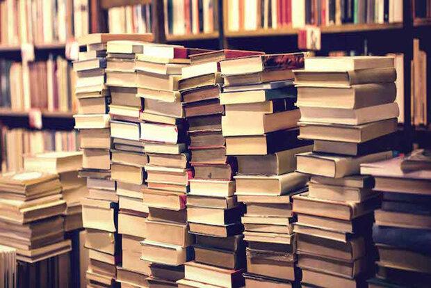 صحافی اتوماتیک کتاب و مجلات