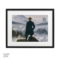 تابلوي سرگردان بر فراز مه