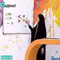 أثیر تصویرسازی در آموزش درس ریاضی اول ابتدایی
