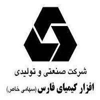 شرکت ابزار کیمیای فارس