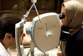 بیمارستان چشم شیراز