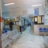 کارآموزی حسابداری در درمانگاه