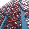معماری بتن سازی و سازه های فلزی