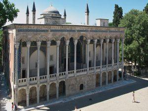 کاخ عثمانی