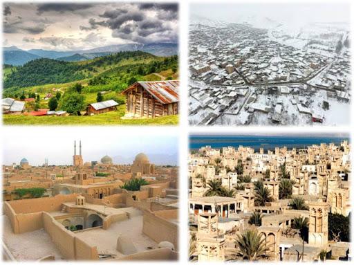 معماری سنتی روستاها در 4اقلیم ایران