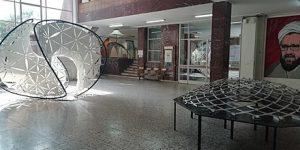 دانشکده معماری و شهرسازی