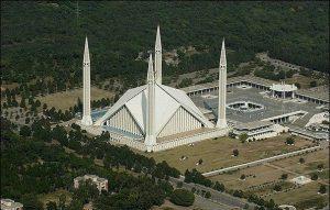 مسجد فیصل پاکستان