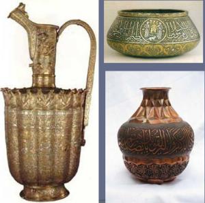 ظروف فلز کاری شده در دوره قاجاریه